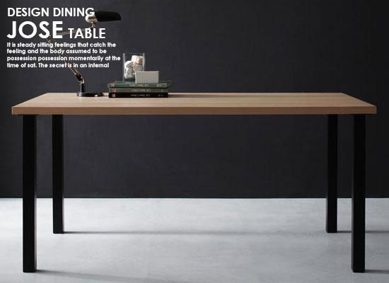 北欧モダンデザインダイニング JOSE【ジョゼ】テーブル(W150)