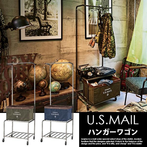 U.S MAIL ハンガーワゴン 送料無料(北海道除く・沖縄・離島配送不可)【代引不可】