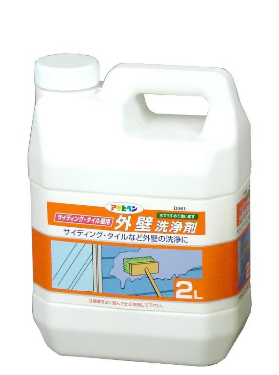 ☆サイディング タイル壁用外壁洗浄剤☆ サイディング タイル壁用外壁洗浄剤 2L NEW アサヒペン 定番スタイル -