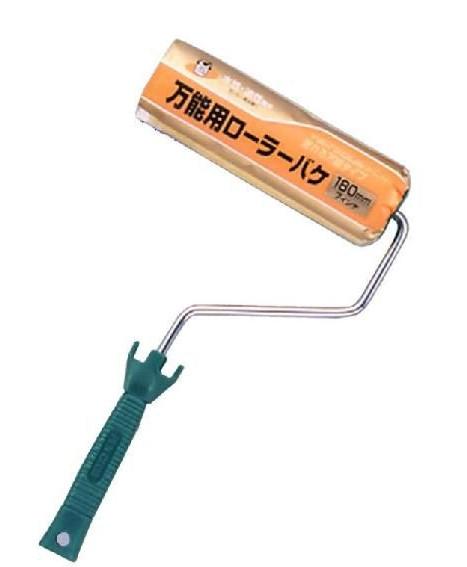 豊富な品 人気ブランド多数対象 PC万能用ローラーバケ 180mm - アサヒペン