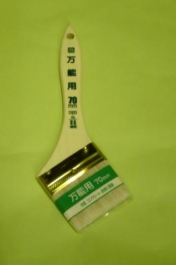 ☆初めて塗装される方に お勧めのハケ☆ PC万能用ハケ - 70mm 春の新作 ストアー アサヒペン