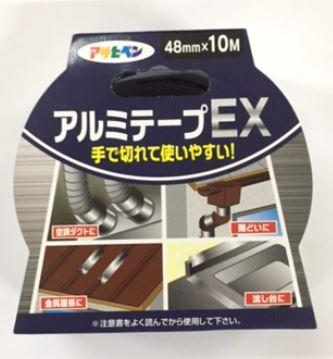 金属テープ アルミテープ アウトレット☆送料無料 アサヒペン 5☆好評 48mmX10m アルミテープEX