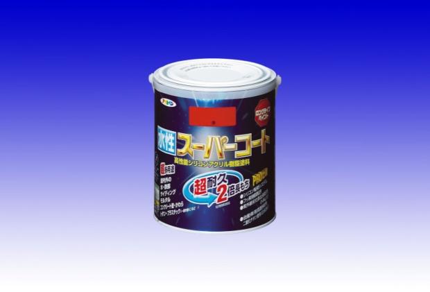 フッ素樹脂配合水性シリコンアクリルペイント 水性 スーパーコート 贈り物 1.6L 割引も実施中 - 45色 アサヒペン