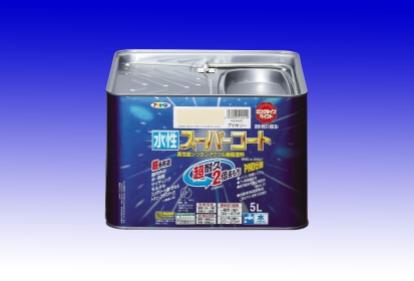 フッ素樹脂配合水性シリコンアクリルペイント 水性 ストア スーパーコート スピード対応 全国送料無料 5L - 20色 アサヒペン