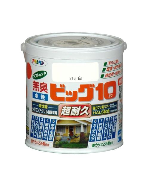 激安通販ショッピング いろいろなところに塗れる万能型塗料 無臭水性 ビッグ10多用途ソフトなツヤ 0.7L 45色 アサヒペン - 日本正規品