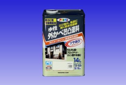 水性外かべ凹凸塗料  14L  -アサヒペン -