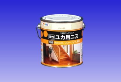 耐久性に優れ ワックスがけは不要 新色追加して再販 油性 床用ニス - 0.7L アサヒペン 上質