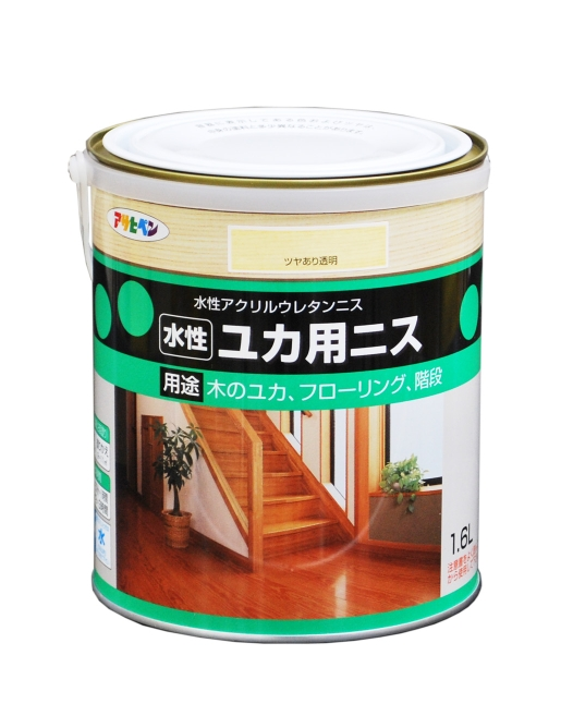 塗りやすく 木の床を守る 感謝価格 水性 ユカ用ニス 正規品 アサヒペン - 1.6L