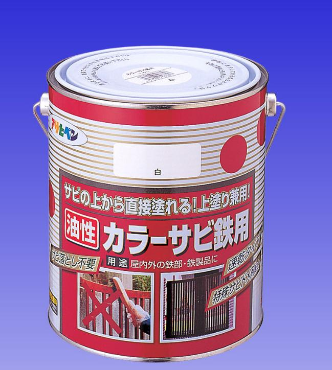 ☆サビの上から直接塗れる上塗り兼用サビ止め マーケティング ☆ 油性 売店 カラーサビ鉄用 アサヒペン - 1.6L 10色