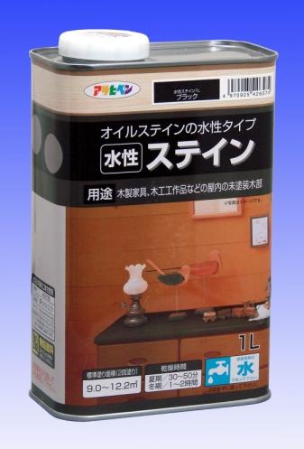 ☆浸透性 お洒落 耐光性に優れ 木目が映える☆ 水性ステイン 買い取り 1L - アサヒペン
