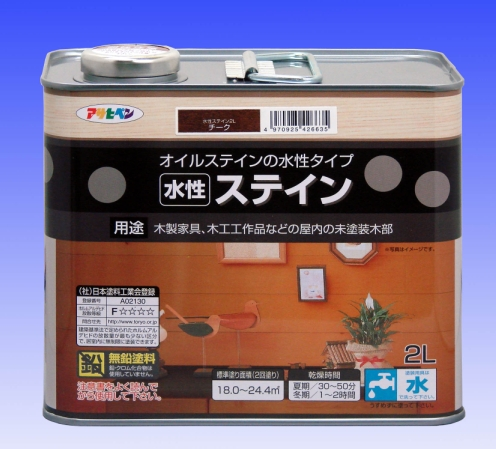 ☆浸透性 耐光性に優れ お見舞い 木目が映える☆ 水性ステイン 高品質 アサヒペン - 2L