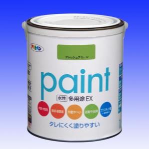 ☆タレにくく塗りやすい☆ 日本最大級の品揃え 水性 多用途EX 格安激安 水性アクリル樹脂塗料 - 1.6L アサヒペン