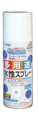 ☆いろいろな物に塗れる☆ セール特価 当店限定販売 水性多用途スプレー 420mL アサヒペン -