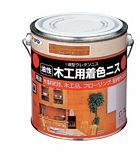 ☆着色とツヤ出しが同時にできる☆ アサヒペン 5%OFF 油性木工用着色ニス WEB限定 0.7L