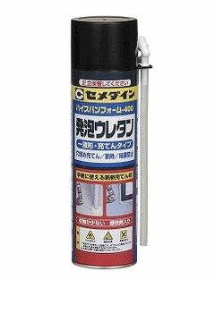 使い勝手の良い ハイスパンフォーム-400 アウトレットセール 特集 400mL - セメダイン