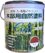 ☆日本生まれの自然塗料☆ ☆最安値に挑戦 ユーロカラー 0.7L - 大阪塗料工業 13色 全国どこでも送料無料