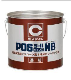 POSシールタイプII NB(ノンブリード)【4Lセット x 2】  *カラーマスターは別です。*