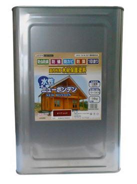 11月29日迄☆屋内外用 木材保護着色剤☆ 期間限定特価 代引き不可 水性ニューボンデン 新商品 新型 - 大阪塗料 14Kg