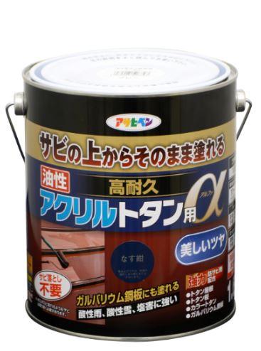 割引 通販 ☆サビの上からそのまま塗れるプレミアムグレードのトタン用上塗り塗料 油性 高耐久アクリルトタン用α アルファ - アサヒペン 3Kg