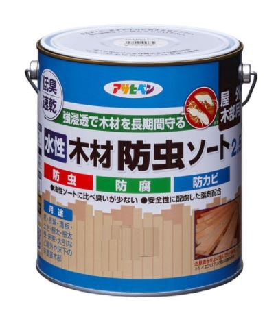 強浸透で木材を長期間守る アサヒペン 水性木材防虫ソート 2.5L 2色から選択 高品質 返品不可