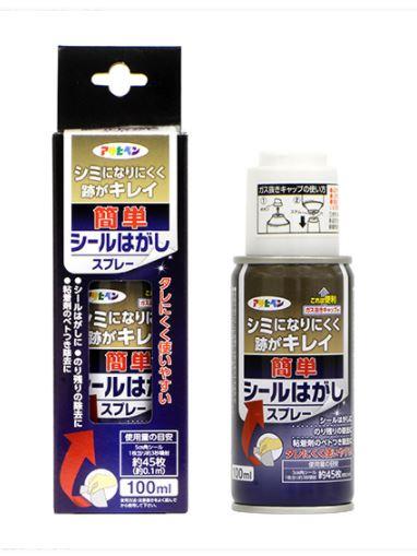 シミになりにくく跡がキレイ 売れ筋ランキング アサヒペン 正規販売店 100mL 簡単シールはがしスプレー