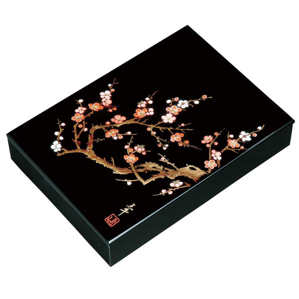 紀州漆器 文庫 A4判 板蓋 香林 黒塗り 11.0 手許箱 文箱 書類入れ 書類箱【ギフト・内祝い・成人内祝い・結婚内祝い・新築祝い・お返し】