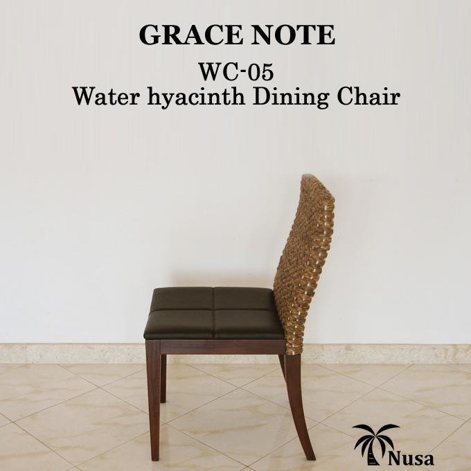 アジアン家具 アジアン 家具 ウォーターヒヤシンス ダイニングチェア 椅子 いす イス ダイニング 木製 グレイスノート おしゃれ 木製 モダン リゾート 座面レザー