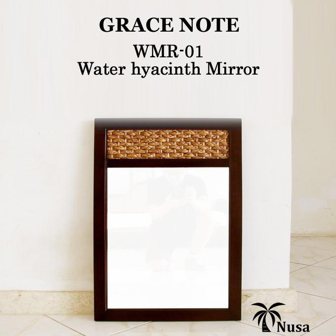 鏡 ミラー 壁掛け おしゃれ 姿見 ウォーターヒヤシンス ミラー 70cm グレイスノート アジアン家具 床置き 壁掛け【送料無料】