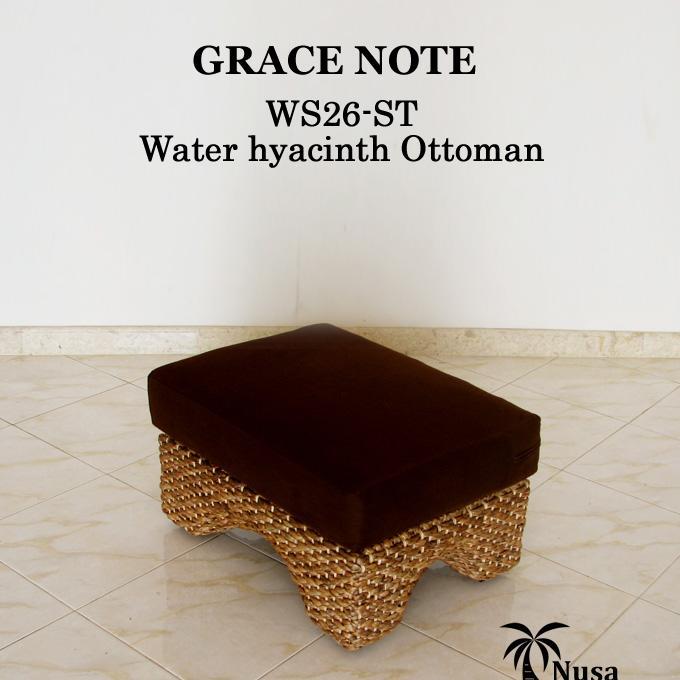 オットマン スツール アジアン家具 ウォーターヒヤシンス グレイスノート 腰掛け チェア いす イス 椅子 ソファ
