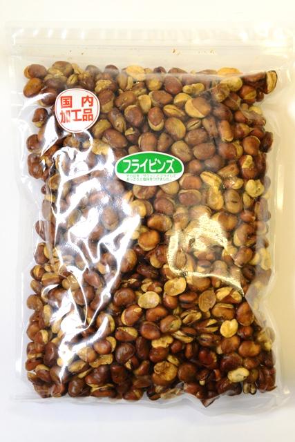 フライビーンズ【ナッツビーンズ】 1kgフライビーンズ(そら豆) 業務シリーズ《宅配便・送料別》