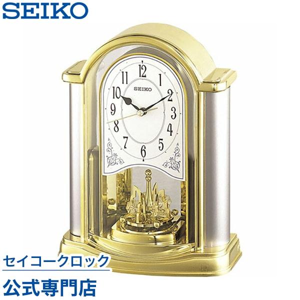 正規品 37%Off セイコー SEIKO 置き時計 SEIKOギフト包装無料 セイコークロック BY418G あす楽対応 セイコー置き時計 ギフト 高い素材 おしゃれ 本物◆ 母の日