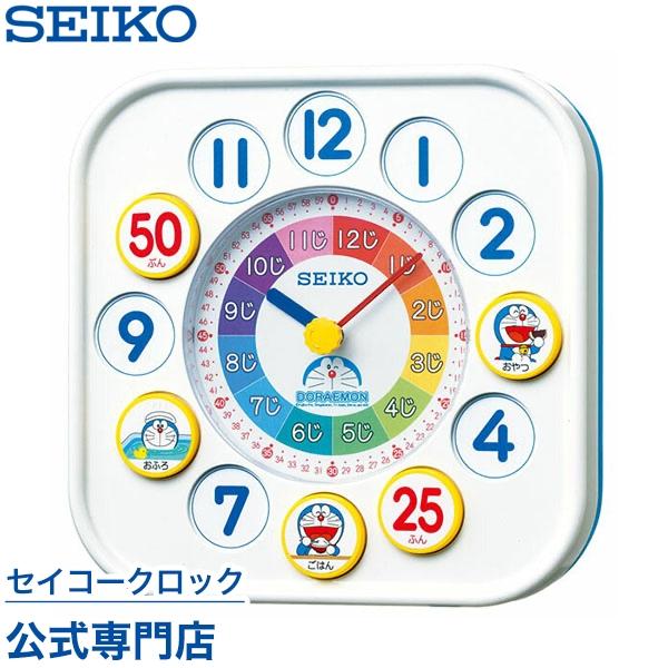 正規品 37%Off セイコー SEIKO ドラえもん 掛け時計 壁掛け時計 置き時計 新着セール SEIKOギフト包装無料 セイコークロック 母の日 セイコー掛け時計 キャラクター あす楽対応 ギフト おしゃれ 現品 知育時計 CQ319W セイコー置き時計 かわいい