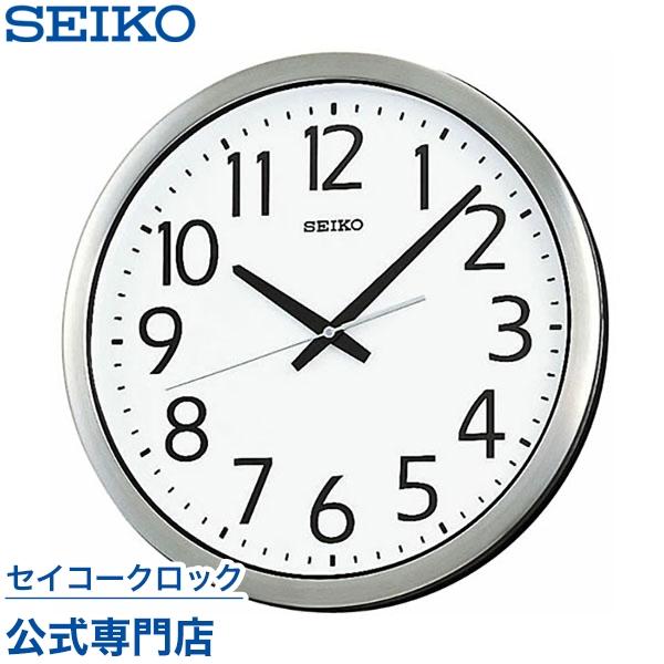SEIKOギフト包装無料 セイコークロック SEIKO 掛け時計 壁掛け KH406S セイコー掛け時計 スイープ 防湿 防塵 おしゃれ【あす楽対応】 送料無料【ギフト】