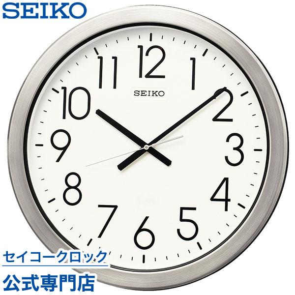 SEIKOギフト包装無料 セイコークロック SEIKO 掛け時計 壁掛け KH407S セイコー掛け時計 スイープ 静か 音がしない 防湿 防塵 おしゃれ【あす楽対応】 送料無料【ギフト】
