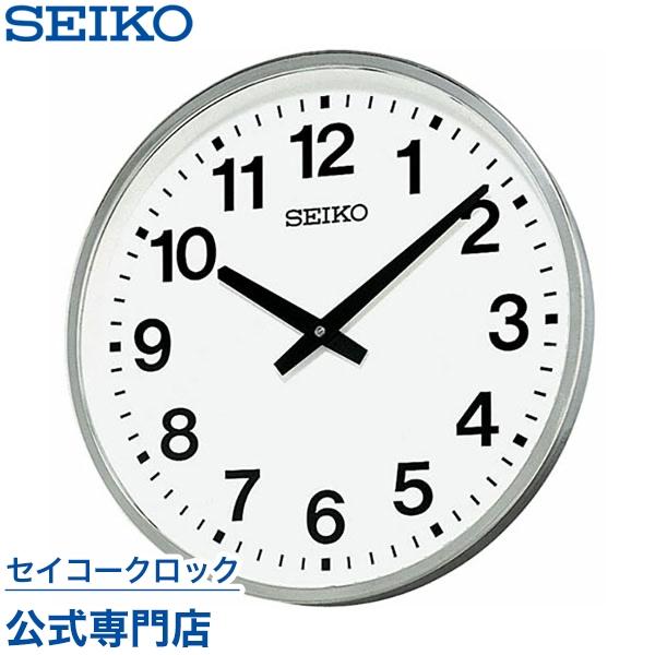 SEIKOギフト包装無料 セイコークロック SEIKO 掛け時計 壁掛け KH411S セイコー掛け時計 防雨型 おしゃれ【あす楽対応】 送料無料【ギフト】