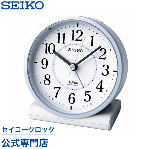正規品 37%Off セイコー SEIKO 目覚まし時計 置き時計 電波時計 おしゃれ 限定特価 SEIKOギフト包装無料 ギフト セイコークロック 母の日 限定タイムセール セイコー電波時計 あす楽対応 セイコー置き時計 KR328L セイコー目覚まし時計