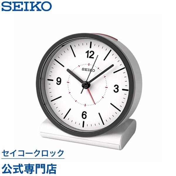 正規品 送料無料 一部地域を除く 37%Off セイコー 買取 SEIKO 目覚まし時計 置き時計 電波時計 おしゃれ SEIKOギフト包装無料 セイコー置き時計 KR328W あす楽対応 セイコークロック ギフト 母の日 セイコー電波時計 セイコー目覚まし時計