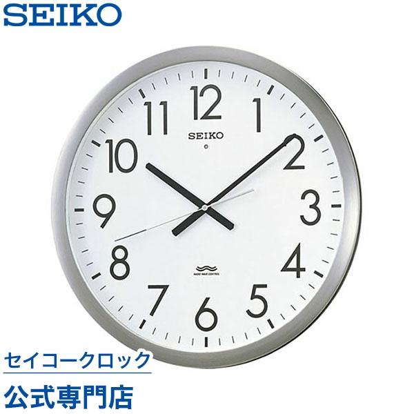 SEIKOギフト包装無料 セイコークロック SEIKO 掛け時計 壁掛け 電波時計 KS266S セイコー掛け時計 セイコー電波時計 スイープ 静か 音がしない おしゃれ【あす楽対応】 送料無料【ギフト】