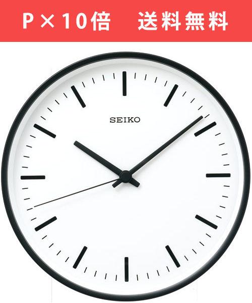 SEIKOギフト包装無料 セイコークロック SEIKO 掛け時計 壁掛け 電波時計 KX309K セイコー掛け時計 壁掛け セイコー電波時計 パワーデザイン 直径265mm 黒 おしゃれ【あす楽対応】【送料無料】【ギフト】