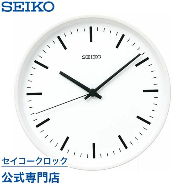 SEIKOギフト包装無料 セイコークロック SEIKO 掛け時計 壁掛け 電波時計 KX309W セイコー掛け時計 セイコー電波時計 パワーデザイン 直径265mm 白 おしゃれ【あす楽対応】 送料無料【ギフト】