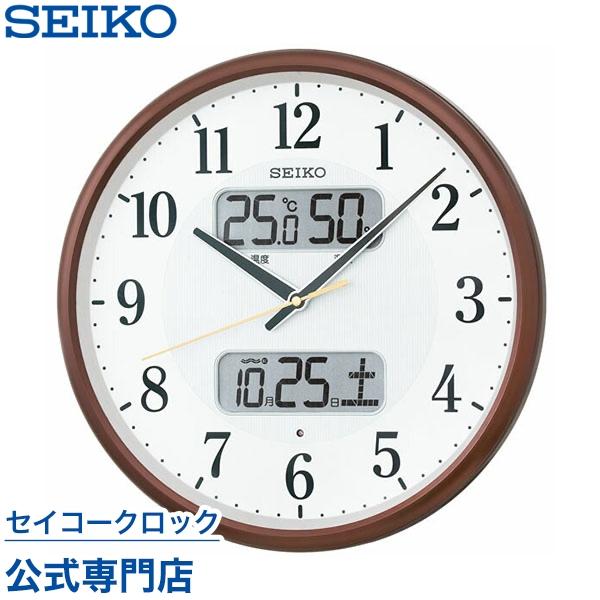 送料無料 正規品 37%Off セイコー SEIKO 掛け時計 気質アップ 電波時計 おしゃれ SEIKOギフト包装無料 セイコークロック セイコー掛け時計 あす楽対応 ギフト セイコー電波時計 KX383B 日本全国 送料無料 温度計 母の日 壁掛け 湿度計 カレンダー