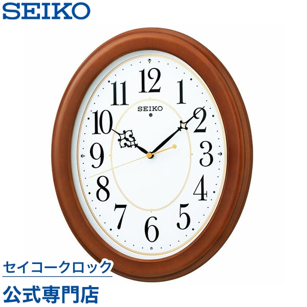 正規品 37%Off セイコー SEIKO 掛け時計 電波時計 おしゃれ 売れ筋 SEIKOギフト包装無料 壁掛け あす楽対応 KX390B セイコー電波時計 セイコー掛け時計 ギフト 数量限定 母の日 セイコークロック