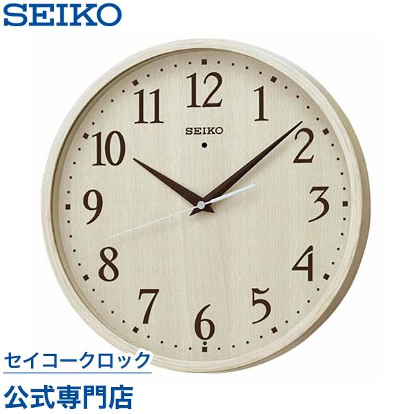 正規品 37%Off セイコー SEIKO 掛け時計 電波時計 おしゃれ SEIKOギフト包装無料 セイコークロック 母の日 セイコー電波時計 アウトレット☆送料無料 ナチュラルスタイル セイコー掛け時計 あす楽対応 壁掛け ギフト KX399A 期間限定で特別価格