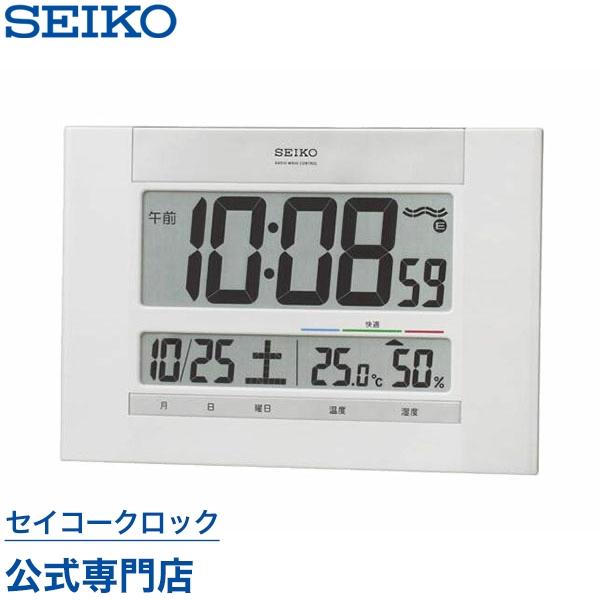 正規品 37%Off セイコー SEIKO 掛け時計 置き時計 電波時計 期間限定特別価格 おしゃれ SEIKOギフト包装無料 セイコークロック 壁掛け SQ429W セイコー置き時計 あす楽対応 カレンダー 温度計 快適度表示 母の日 ギフト セイコー掛け時計 セイコー電波時計 デジタル 正規激安 湿度計
