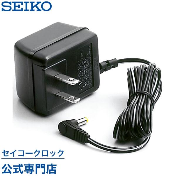 大特価 正規品 セイコー 割引も実施中 SEIKO SEIKOギフト包装無料 セイコークロック 部品 ギフト 防災クロック用ACアダプター タイムリンク親機 あす楽対応 母の日 ZZ262A