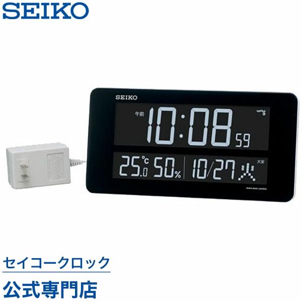 SEIKOギフト包装無料 セイコークロック SEIKO 掛け時計 壁掛け 置き時計 電波時計 DL208W シリーズC3 デジタル セイコー掛け時計 セイコー電波時計 表示色が選べる 温度計 湿度計 あす楽対応 送料無料【ギフト】
