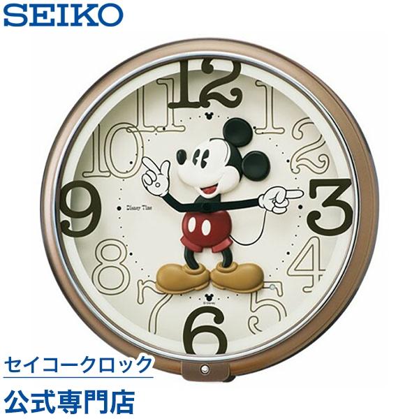 SEIKOギフト包装無料 セイコークロック SEIKO ディズニー 掛け時計 壁掛け FW576B セイコー掛け時計 ディズニー ミッキー ミッキー&フレンズ キャラクター メロディ かわいい【Disneyzone】 あす楽対応 送料無料【ギフト】