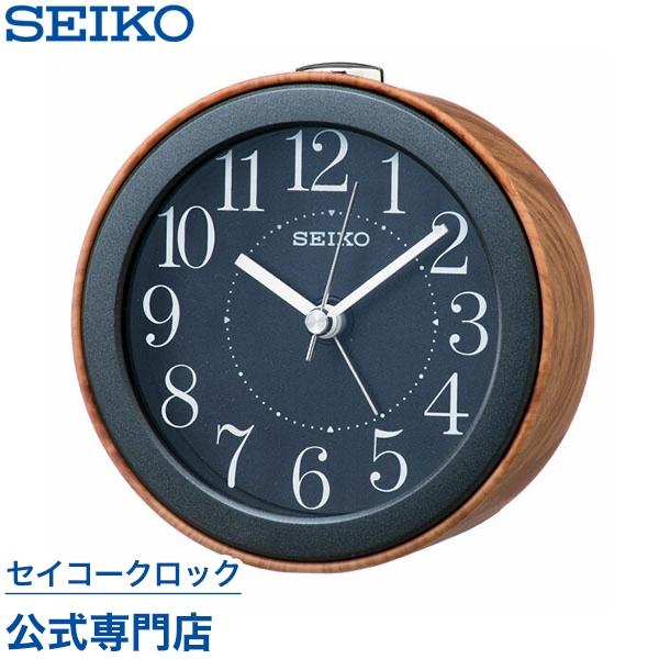 正規品 セイコー SEIKO 目覚まし時計 置き時計 おしゃれ SEIKOギフト包装無料 セイコークロック ナチュラルスタイル KR504A 音がしない 秀逸 セイコー置き時計 母の日 静か あす楽対応 ギフト セイコー掛け時計 スイープ セイコー目覚まし時計 海外限定