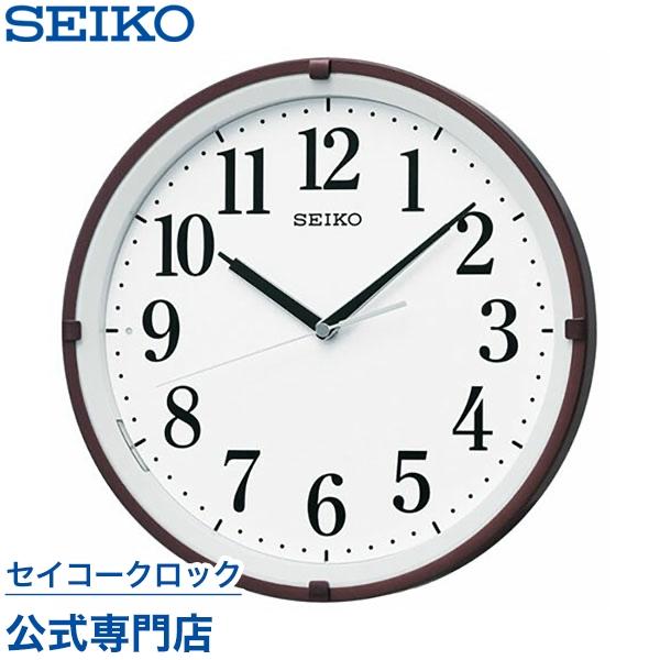 正規品 37%Off お買得 セイコー SEIKO 掛け時計 電波時計 おしゃれ SEIKOギフト包装無料 セイコークロック セイコー掛け時計 あす楽対応 母の日 ギフト 祝日 セイコー電波時計 壁掛け 自動点灯ライト KX205B