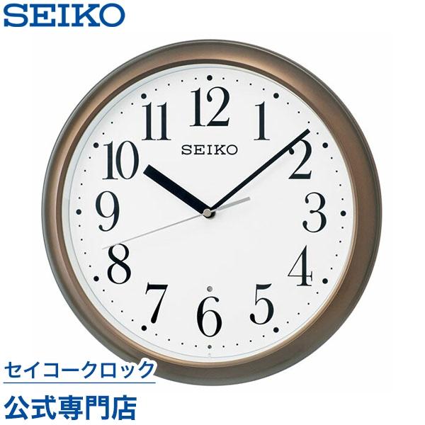 正規品 37%Off セイコー SEIKO 掛け時計 おしゃれ SEIKOギフト包装無料 セイコークロック 電波時計 母の日 セイコー電波時計 壁掛け 使い勝手の良い あす楽対応 KX218B ギフト メーカー直送 セイコー掛け時計